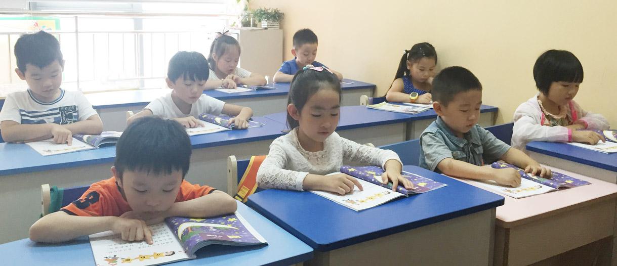 儿童潜能开发加盟