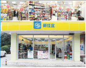 加盟连锁超市的优势体现在哪些方面