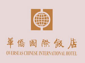 华侨国际酒店