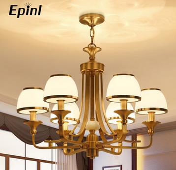 Epinl吊灯