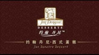 约翰丹尼雪域蛋糕