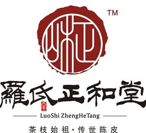 陈皮普洱茶加盟