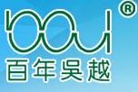 百年吴越祛痘护肤品