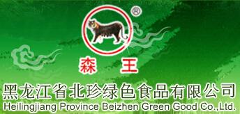 北珍绿色食品
