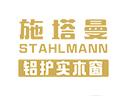 施塔曼门窗加盟支持有哪些
