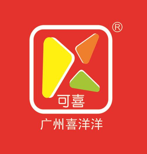广州市喜洋洋便利店有限公司