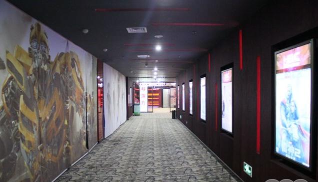 华谊兄弟影院