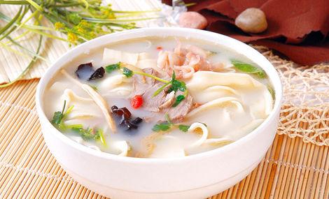 吕老大羊肉汤