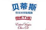 貝蒂斯橄欖油