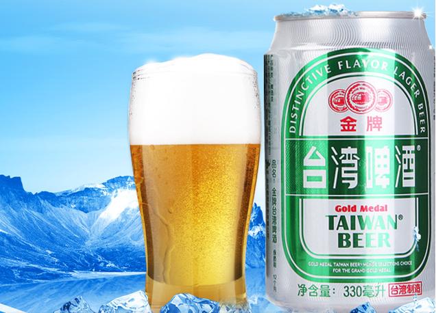 金牌台湾啤酒