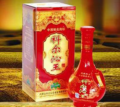科尔沁王酒