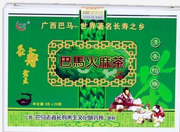 巴马火麻生态茶