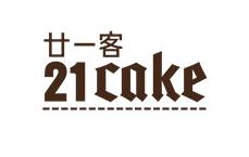 21cake蛋糕