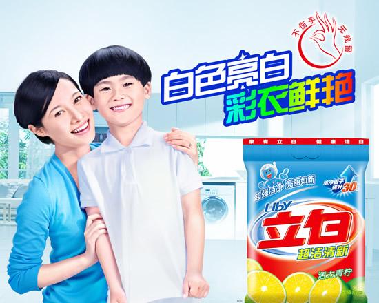 洗衣粉廠家低價格