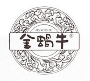 金蜗牛佛教用品