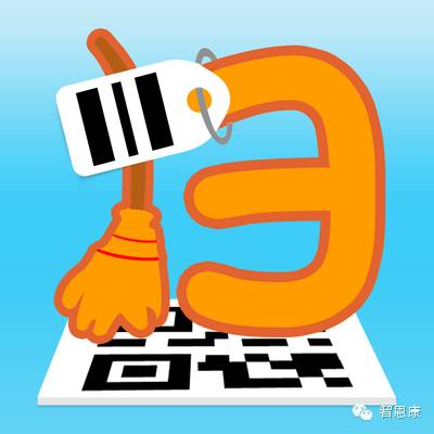 """浙江省标准化研究院的赵韵华拿起手机,对着一袋""""钱乐""""牌稻花香米的图片"""