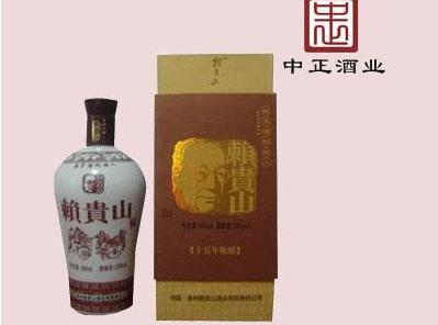 赖贵山酒业