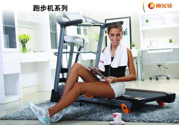 康乐佳健身器材加盟优势_康乐佳健身器材加盟