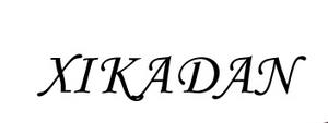 西卡丹手表