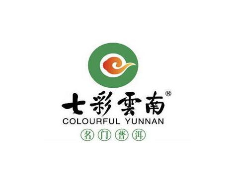 七彩云南茶