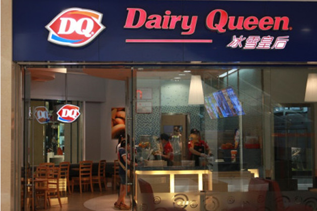 DQ冰雪皇后冰淇淋