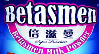 倍滋曼奶粉