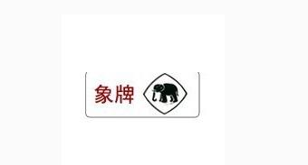 象印电动葫芦