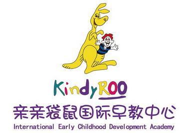 亲亲袋鼠国际早教中心