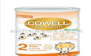 新西兰原装进口奶粉