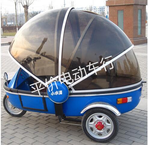 水滴 电动车/小水滴电动车加盟品牌