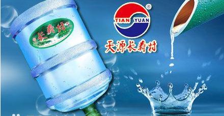长寿村矿泉水