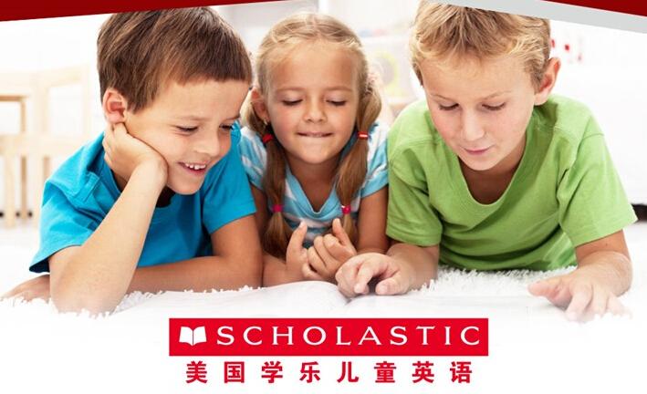 美国学乐儿童英语加盟优势