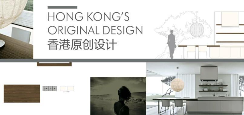 香港佰怡家家具加盟