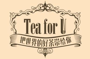 TeaForU茶饮