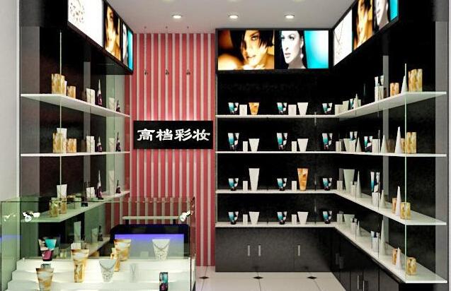 彩妆店宣传语