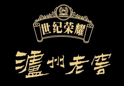 昌大泸州老窖