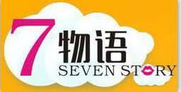 7物语港式奶茶