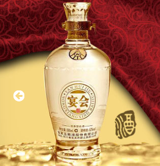 福禄寿禧酒