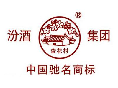 汾酒50年封坛原浆