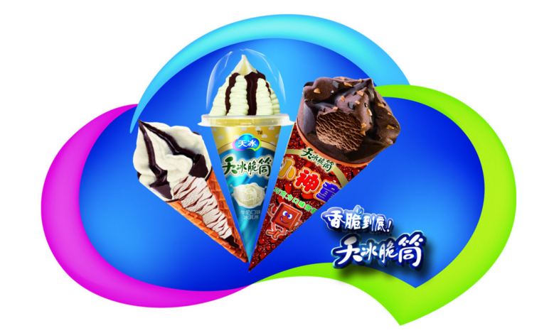 天冰冰淇淋店