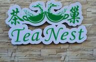 茶巢奶茶加盟