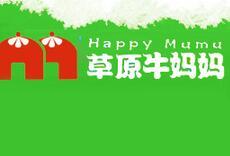 草原牛妈妈乳业