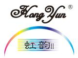 虹韵化妆品加盟官网