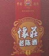 懷莊老陳酒