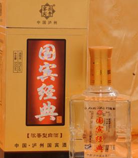 泸州国宾酒
