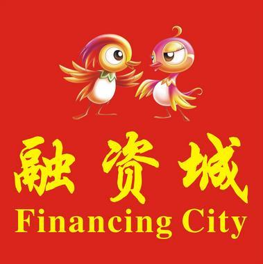 融资城加盟