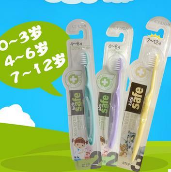 韩国家居日用品
