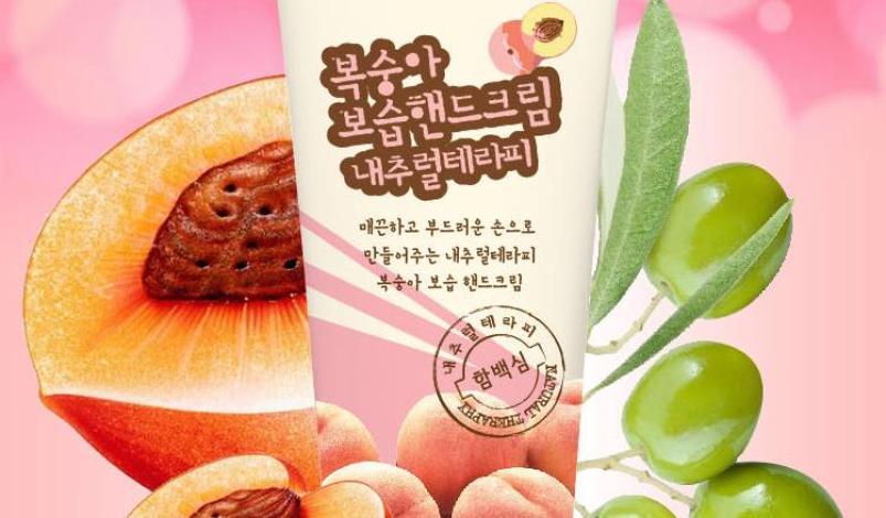 韩国家居日用品加盟