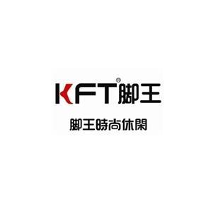 KFT脚王 踏峰