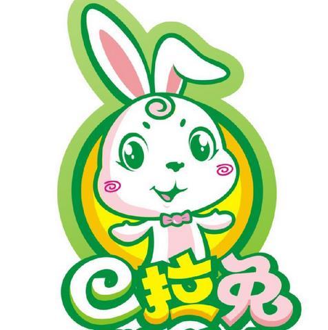 湖州织里巴拉兔童装经营部